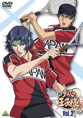 新网球王子OVA2 神之子vs皇帝