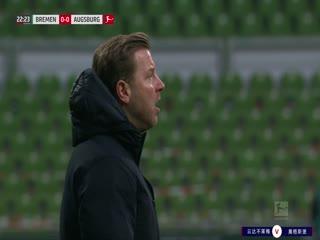 2020-21赛季德甲第16轮