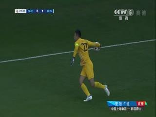 12月3日 2020赛季亚冠小组赛F组 上海申花VS蔚山现代 CCTV5高清国语