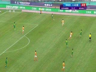 12月2日 2020赛季足协杯14决赛 北京国安VS武汉卓尔 CCTV5高清国语