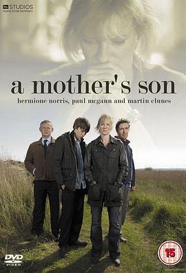 母亲的儿子第一季