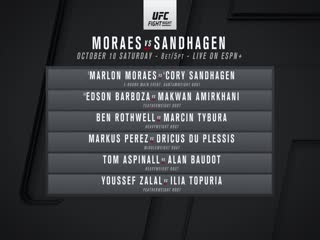 UFC on ESPN第16期