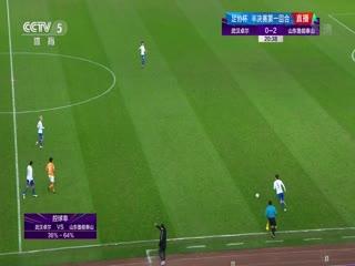 12月6日 2020赛季足协杯半决赛 武汉卓尔VS山东鲁能 高清国语