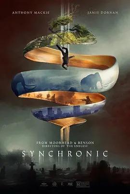 同步Synchronic