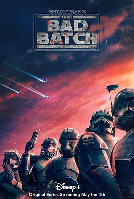 星球大战:残次品第一季