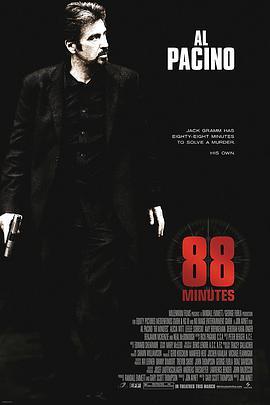 88分钟 88 Minutes